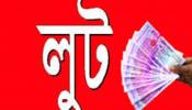 নোয়াখালীতে প্রধানমন্ত্রীর কার্যালয়ের আশ্রায়ন প্রকল্পের কোটি টাকা হরিলুটের অভিযোগ…