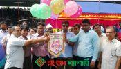 নওগাঁয় জেলা পর্যায়ে ৪৮তম আন্ত:স্কুল ক্রীড়া প্রতিযোগিতার উদ্বোধন