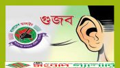 """গুজব প্রতিরোধে সরকারকে সহযোগিতা করবে """"বনেক"""""""