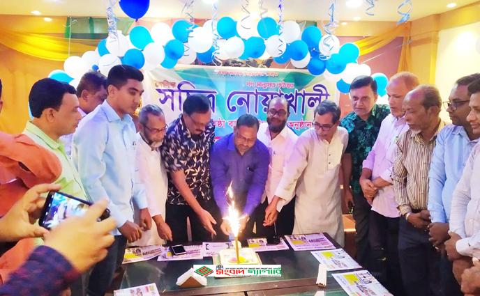দৈনিক সচিত্র নোয়াখালী'র ১৭তম প্রতিষ্ঠাবার্ষিকী পালিত…