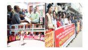 চাঁদাবাজি বন্ধ করো' স্লোগানে উত্তাল ঠাকুরগাঁও শহর…