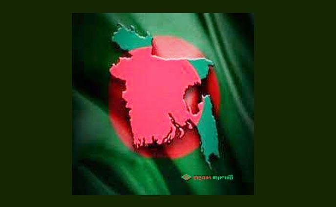 লাল সবুজের পতাকা-মোঃ ফিরোজ খান