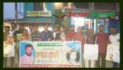 নান্দাইলে নিসচা'র ২৬তম প্রতিষ্ঠা বার্ষিকী পালিত…