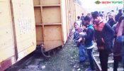ময়মনসিংহের গৌরীপুরে মালবাহী ট্রেন লাইনচ্যুত…