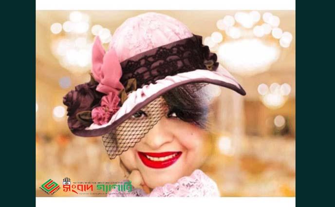 হে নারী-আয়েশা সিদ্দিকা শেলী