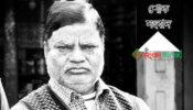ঠাকুরগাঁওয়ে করোনায় আওয়ামীলীগ নেতার মৃত্যু, এনিয়ে জেলায় মৃত্যু ২…