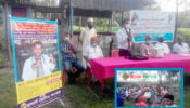 ঠাকুরগাঁওয়ে রোগ প্রতিরোধ ক্ষমতা বৃদ্ধিকারক হোমিওপ্যাথি ঔষধ বিতরণ