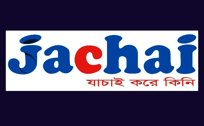 অনলাইন প্লাটফর্ম jachai.comএর শুভ উদ্বোধন…