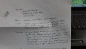 ধর্ষণ মামলার আসামি জামিনে মুক্তি পেয়ে মামলা প্রত্যাহারের হুমকি,থানায় জিডি…