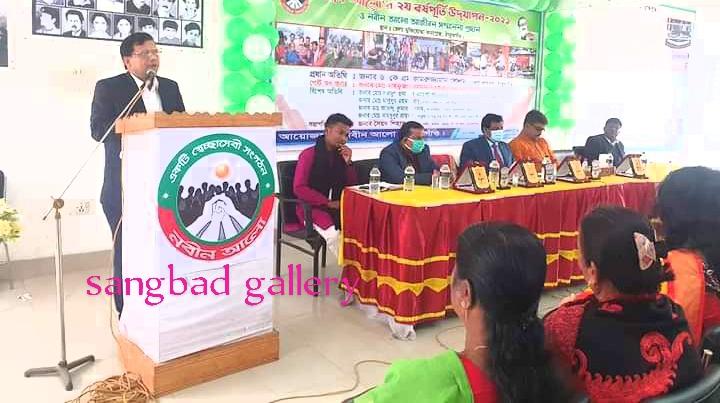 ঠাকুরগাঁওয়ে স্বেচ্ছাসেবী সংগঠন 'নবীন আলো'র ২য় প্রতিষ্ঠা বার্ষিকী পালিত…