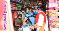 নোয়াখালীতে ১২৯ মামলায় ১ লক্ষ ৫৬ হাজার টাকা অর্থদন্ড…