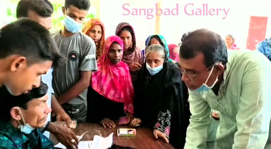 বরগুনায় ভিজিএফ'এর টাকা বিতরণে অনিয়মের অভিযোগ…