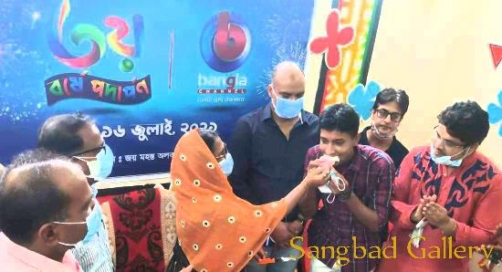 ঠাকুরগাঁওয়ে 'বাংলা চ্যানেল'এর ৩য় বর্ষ পদার্পণে জমকালো আয়োজন…